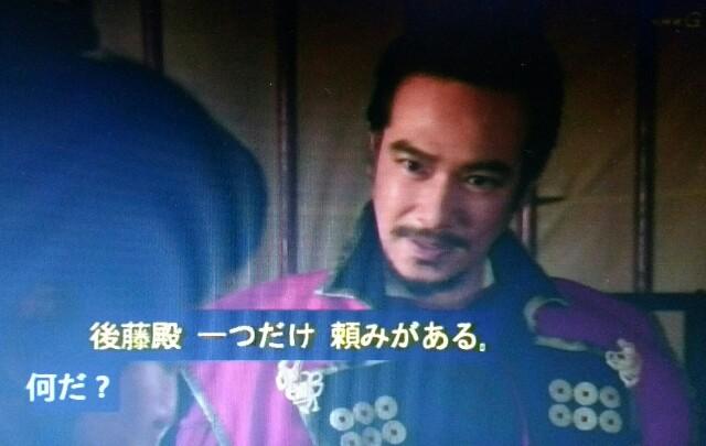 f:id:morifumikirikita319:20161213131459j:image