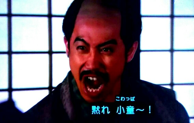 f:id:morifumikirikita319:20161213182127j:image