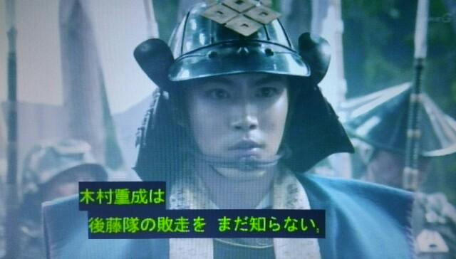 f:id:morifumikirikita319:20161214091431j:image