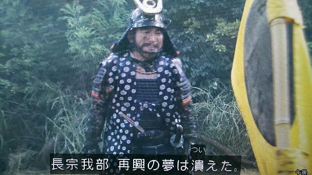 f:id:morifumikirikita319:20161214091703j:image