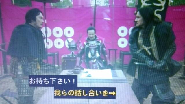 f:id:morifumikirikita319:20161214093948j:image