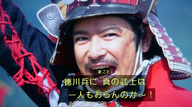 f:id:morifumikirikita319:20161214102950j:image