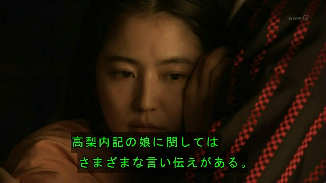 f:id:morifumikirikita319:20161214133323j:image