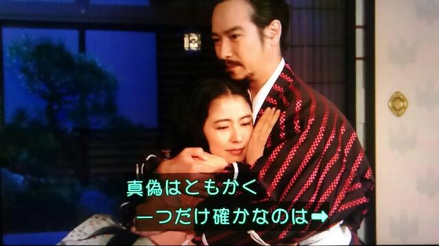 f:id:morifumikirikita319:20161214133340j:image
