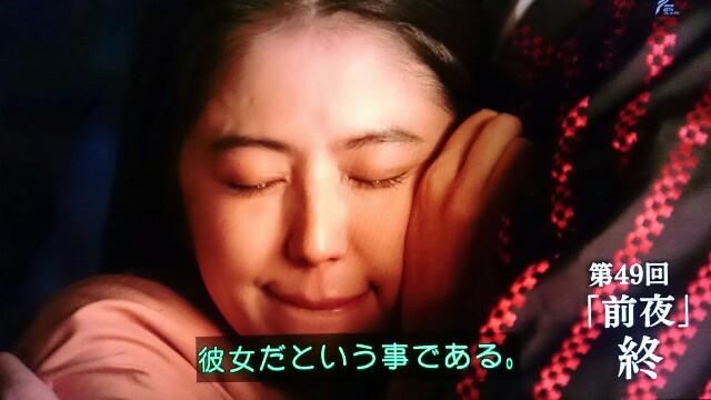 f:id:morifumikirikita319:20161214133404j:image