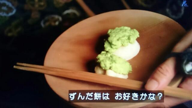 f:id:morifumikirikita319:20161214134218j:image
