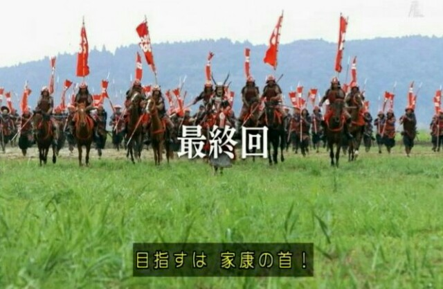f:id:morifumikirikita319:20161214165228j:image