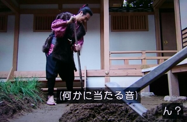 f:id:morifumikirikita319:20161215151137j:image