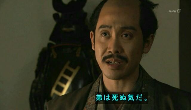 f:id:morifumikirikita319:20161215182354j:image