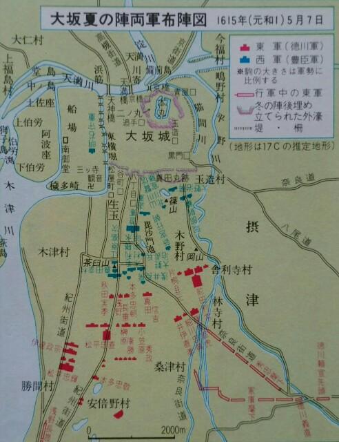 f:id:morifumikirikita319:20161216180823j:image