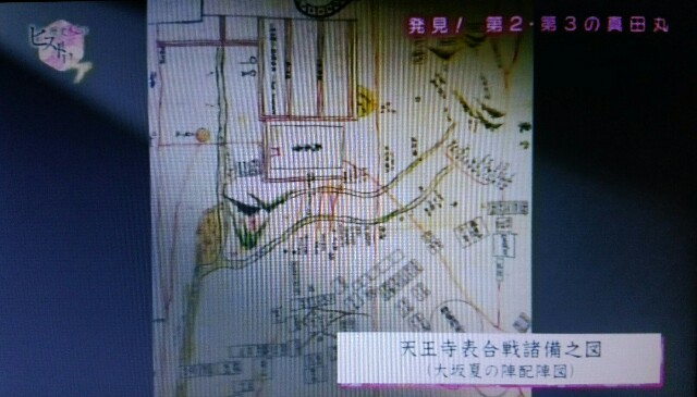 f:id:morifumikirikita319:20161216210946j:image