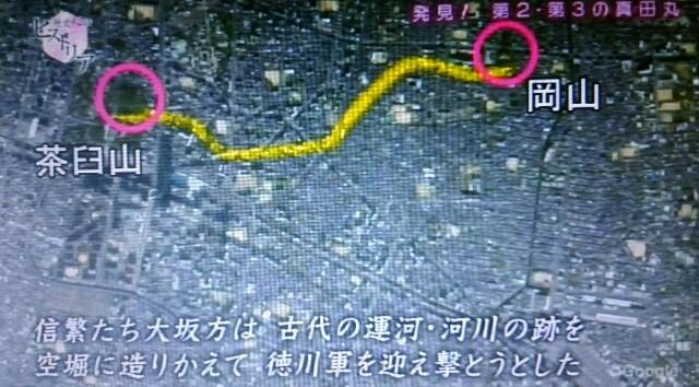 f:id:morifumikirikita319:20161216211017j:image