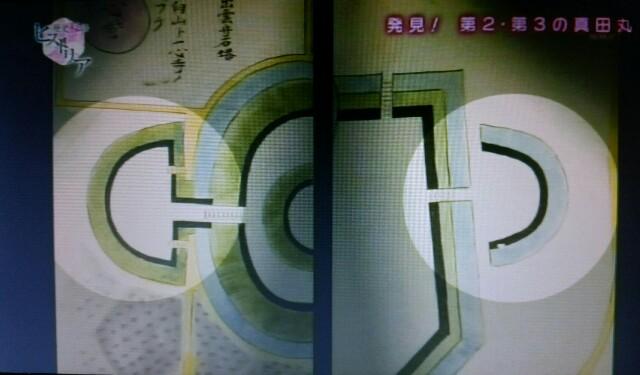f:id:morifumikirikita319:20161216211046j:image