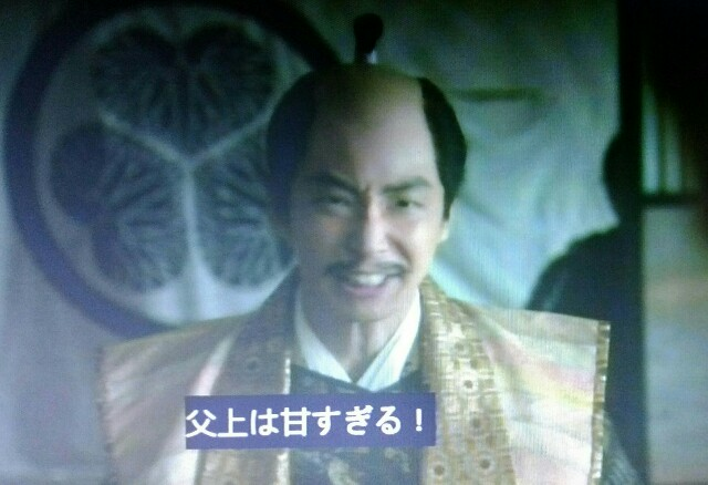 f:id:morifumikirikita319:20161217141528j:image