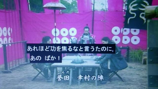 f:id:morifumikirikita319:20161217143359j:image