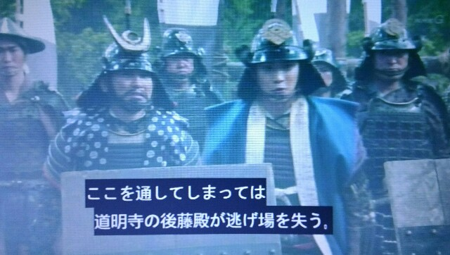 f:id:morifumikirikita319:20161217143526j:image