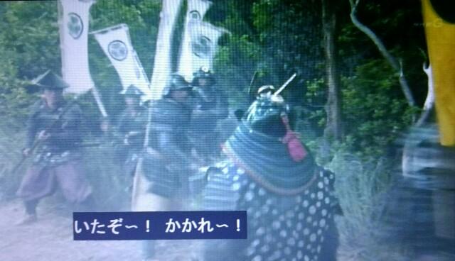 f:id:morifumikirikita319:20161217143657j:image