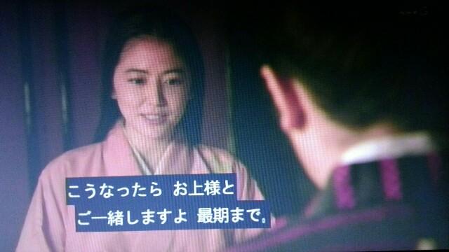 f:id:morifumikirikita319:20161217144321j:image