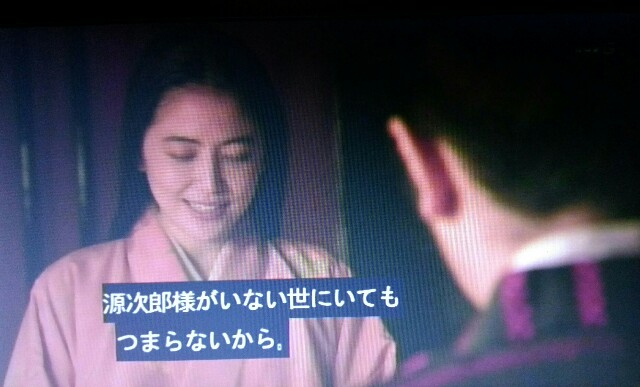 f:id:morifumikirikita319:20161217144348j:image