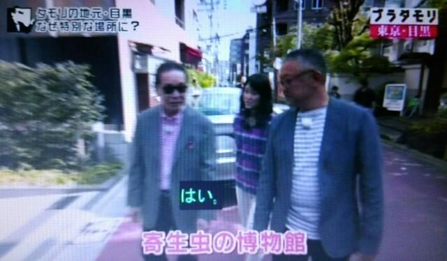 f:id:morifumikirikita319:20161217231717j:image