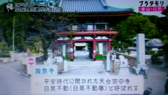 f:id:morifumikirikita319:20161217231853j:image