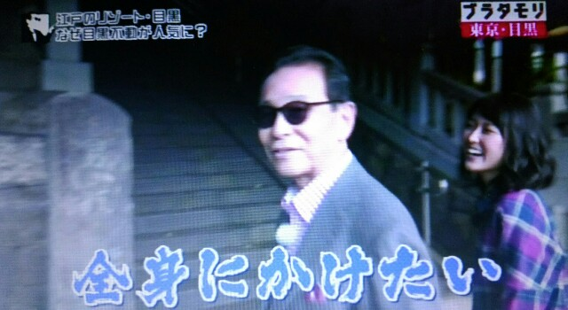 f:id:morifumikirikita319:20161217232027j:image
