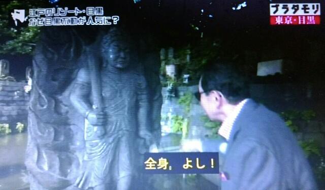 f:id:morifumikirikita319:20161217232113j:image