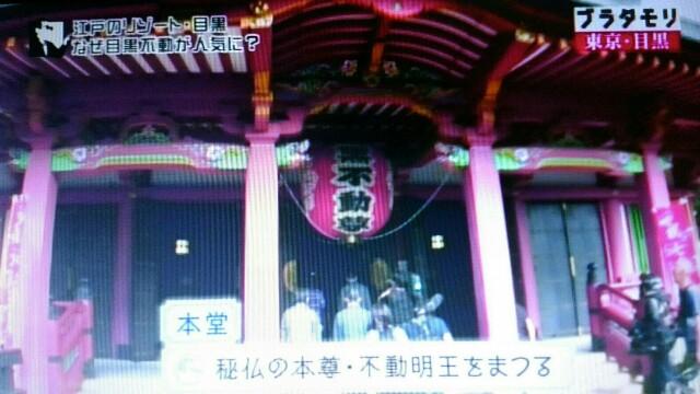 f:id:morifumikirikita319:20161217232908j:image