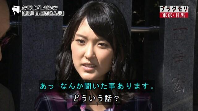 f:id:morifumikirikita319:20161217233359j:image