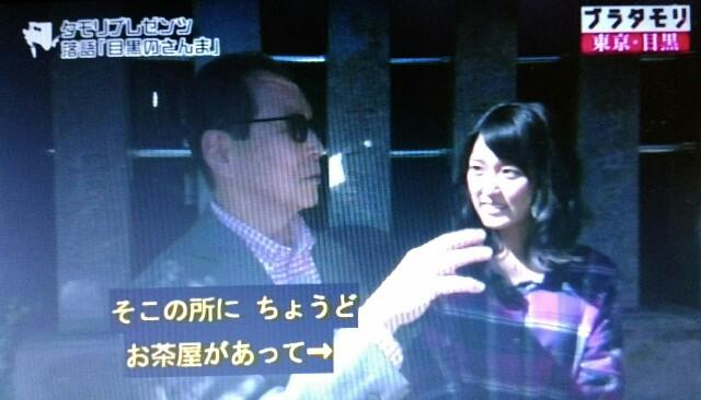 f:id:morifumikirikita319:20161217233702j:image