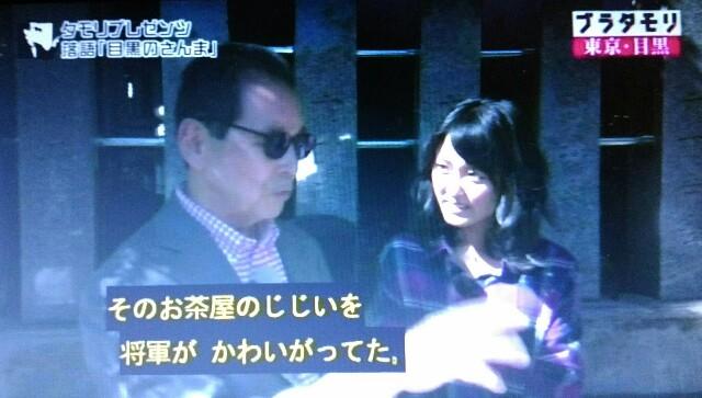 f:id:morifumikirikita319:20161217233723j:image