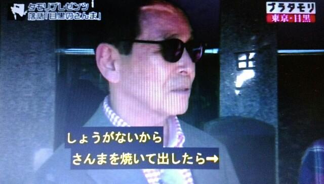 f:id:morifumikirikita319:20161217233747j:image