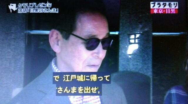 f:id:morifumikirikita319:20161217233821j:image