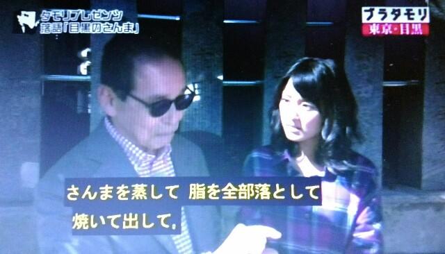 f:id:morifumikirikita319:20161217233925j:image