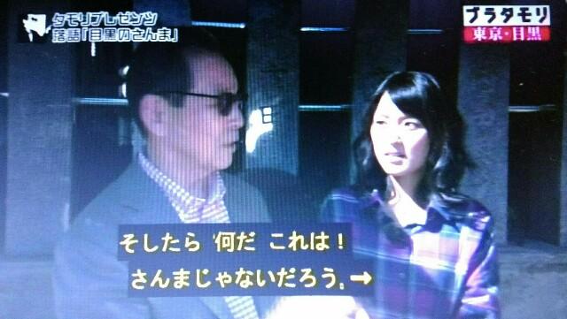 f:id:morifumikirikita319:20161217233948j:image