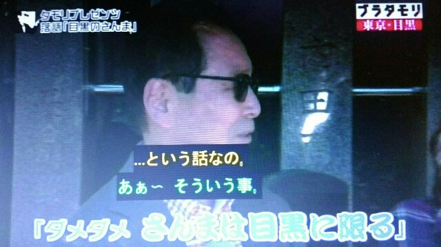 f:id:morifumikirikita319:20161217235600j:image