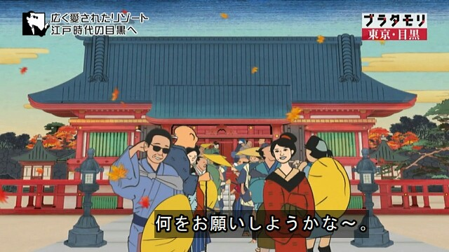 f:id:morifumikirikita319:20161218000434j:image
