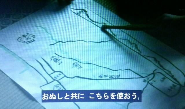 f:id:morifumikirikita319:20161218065059j:image