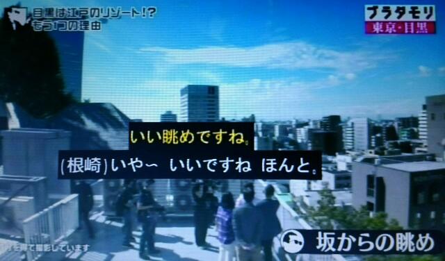 f:id:morifumikirikita319:20161218074550j:image