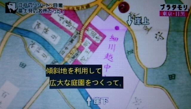 f:id:morifumikirikita319:20161218075651j:image