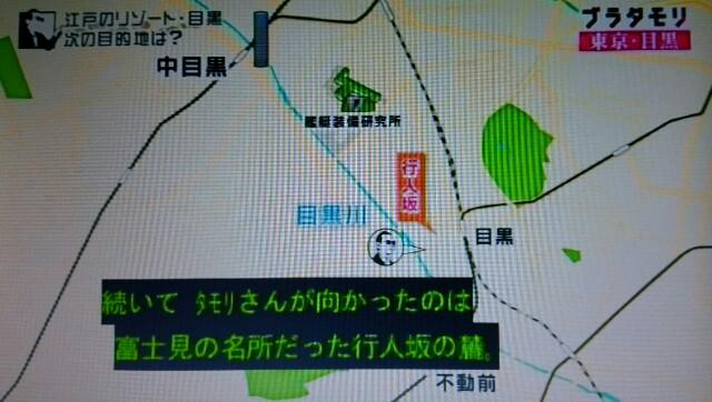 f:id:morifumikirikita319:20161218082453j:image