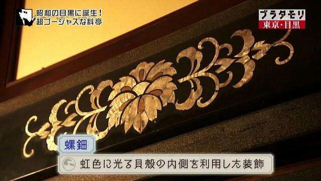 f:id:morifumikirikita319:20161218082543j:image