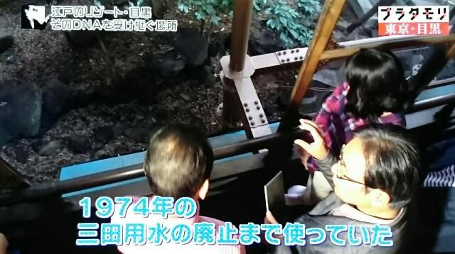 f:id:morifumikirikita319:20161218083713j:image
