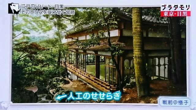 f:id:morifumikirikita319:20161218084558j:image