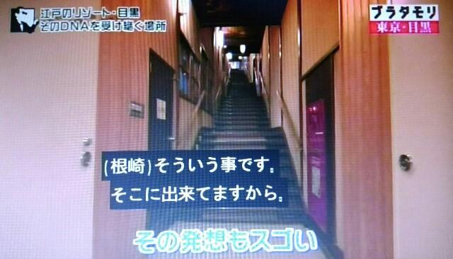 f:id:morifumikirikita319:20161218084744j:image