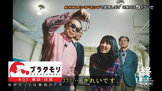 f:id:morifumikirikita319:20161218085350j:image