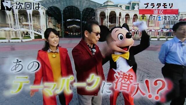 f:id:morifumikirikita319:20161218085625j:image