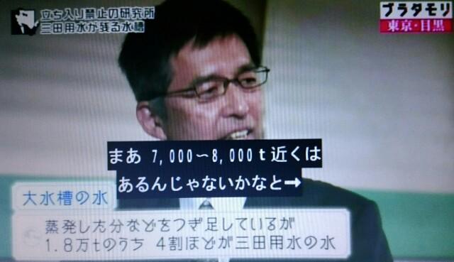 f:id:morifumikirikita319:20161218152818j:image