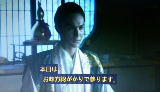 f:id:morifumikirikita319:20161219143651j:image