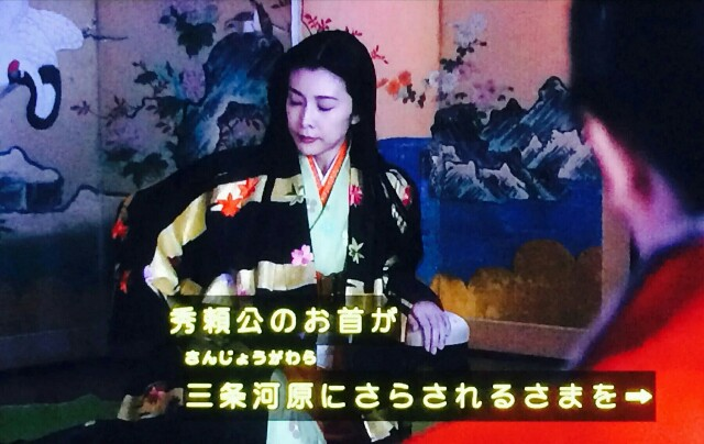 f:id:morifumikirikita319:20161219180632j:image